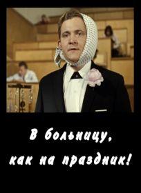 ОБЛОЖКА ДЛЯ ПОЛИСА КАК НА ПРАЗДНИК 005.007