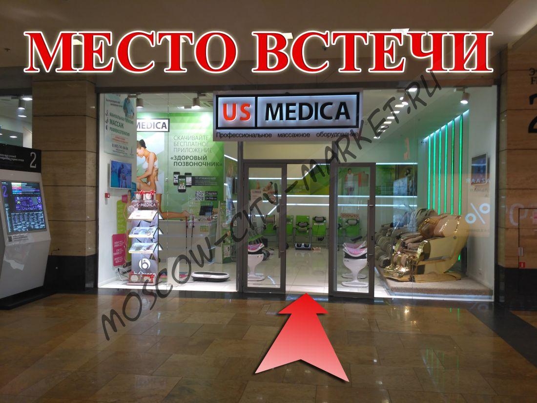 """Экскурсия """"Обзорная по Москва-Сити"""" с посещением 55 этажа"""