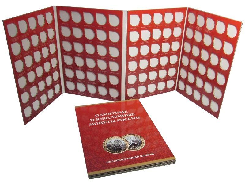 Альбом-планшет для 10 рублевых монет России (без монетных дворов)
