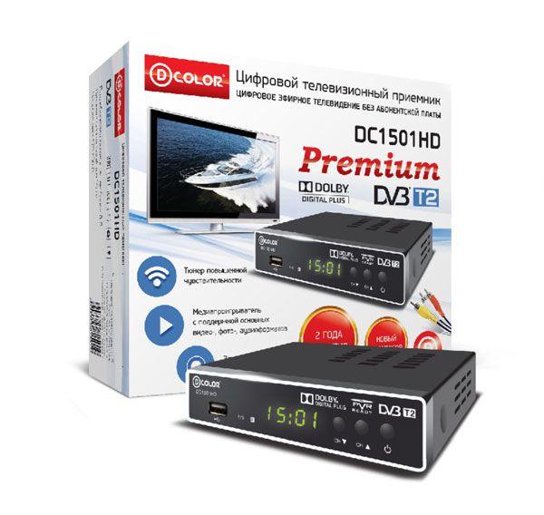 Цифровой ТВ приемник DC1501HD