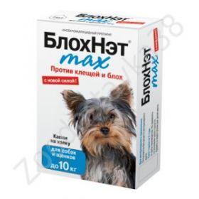 БлохНэт Max Инсектоакарицидные капли на холку д/щенков и собак весом до 10 кг