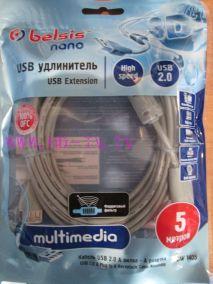 Кабель удлинитель USB  5м