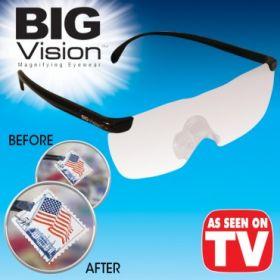 """Увеличительные очки """"BIG VISION"""""""