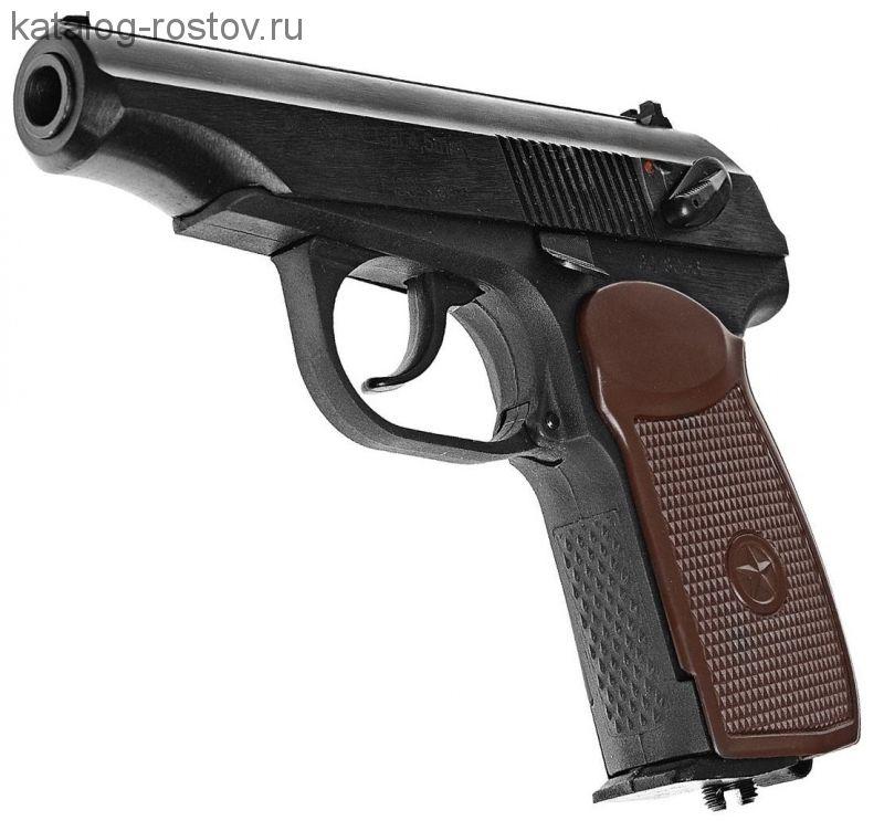 Пневматический пистолет МР-654К-20 (пневматический пистолет Макарова, коричневая рукоятка)