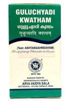 Гулучади Кватхам таблетки Арья Вайдья Сала / AVS Kottakkal Guluchyadi Kwatham Tablets