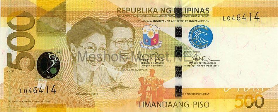 Банкнота Филиппины 500 песо 2010 год