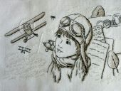 Схема для вышивки крестом На крыльях памяти. Отшив