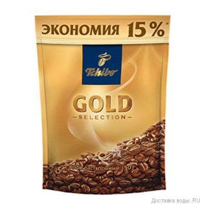 Кофе Tchibo gold