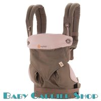 ERGO Baby CARRIER FOUR POSITION 360 COLLECTION Taupe-Lilac BC360ATAU