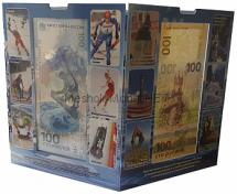 Альбом для банкнот 100 рублей Сочи 2014 и 100 рублей Крым Севастополь