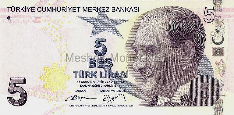 Банкнота Турция 5 лир 2009 год