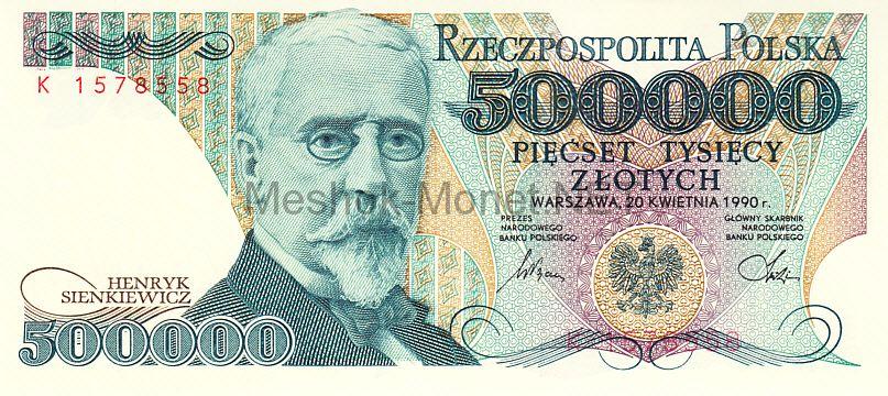 Банкнота Польша 500 000 злотых 1990 год