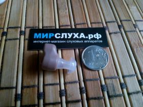 Внутриушной слуховой аппарат Контакт