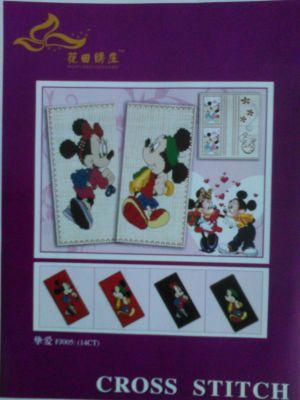 """Купить набор для вышивания крестом - кошелёк """"Весёлые мышата"""""""