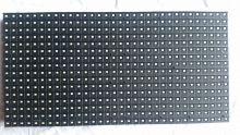 P10 1Pink smd  модуль светодиодный наружный (320*160 мм), 3000кд/м2