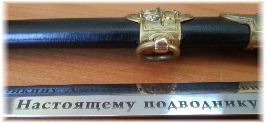 Лазерная гравировка на памятных подарках, металл