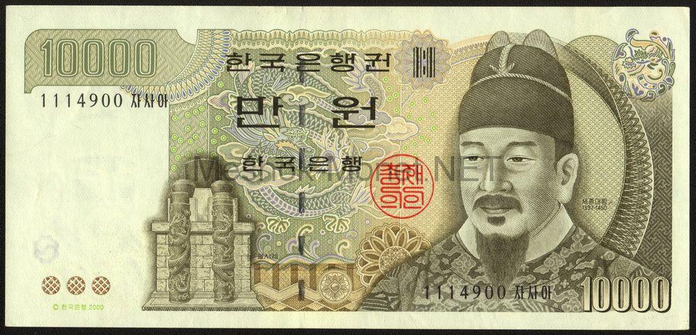Банкнота Южная Корея 10 000 вон 2000 г