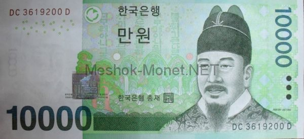 Банкнота Южная Корея 10 000 вон 2007 г