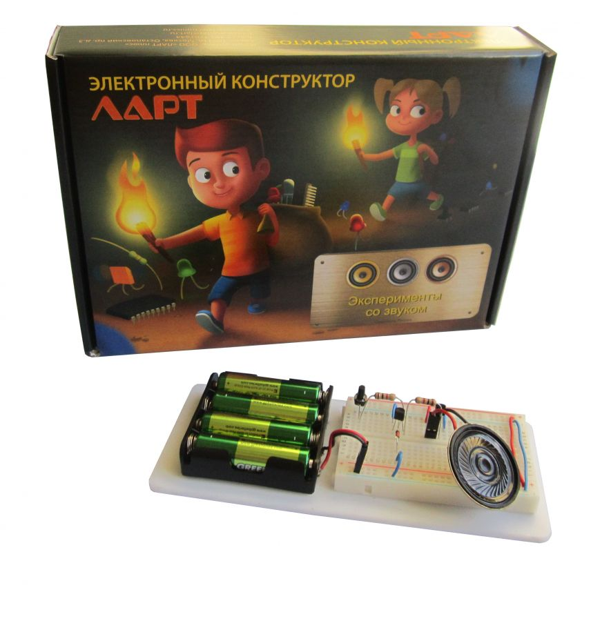 """Электронный конструктор """"Эксперименты со звуком"""""""