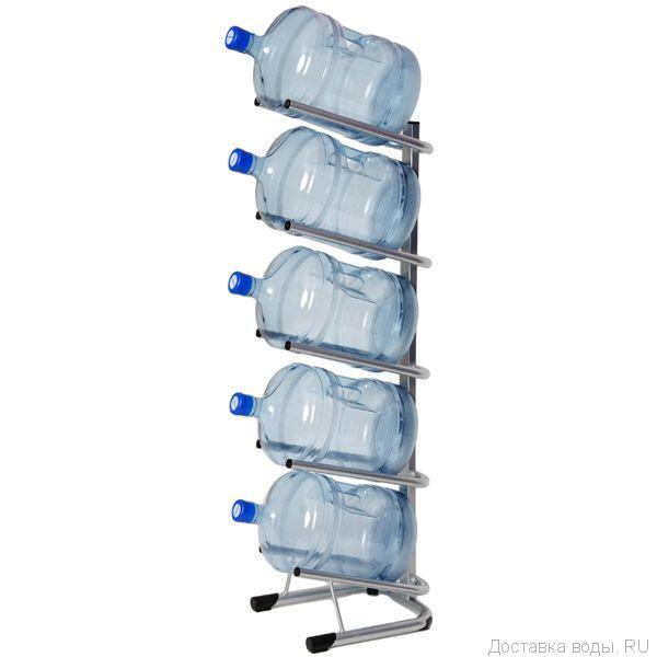 Стеллаж - подставка для 5 бутылей