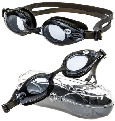 Очки для плавания в футляре AF3300P