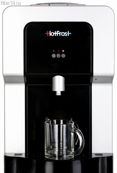 Кулер для воды HotFrost D910S