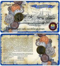 10 рублей 2003 год ДГР Касимов в буклете