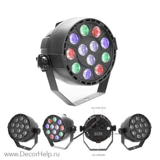 Прожекторы светодиодные Led Par mini (комплект 5 шт.)