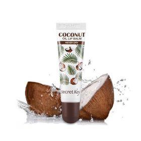SECRET KEY COCONUT OIL LIP BALM NEVER DRY 10g - бальзам для губ с кокосовым маслом