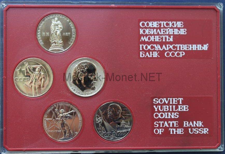 Набор из 5 монет староделы ПРУФ