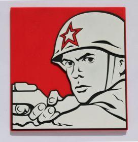 Советский солдат, нашивка ПВХ PVC