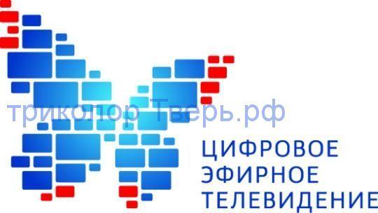 Монтаж ( установка ) цифрового ( бесплатного ) телевидения , Тверь и Тверская область .