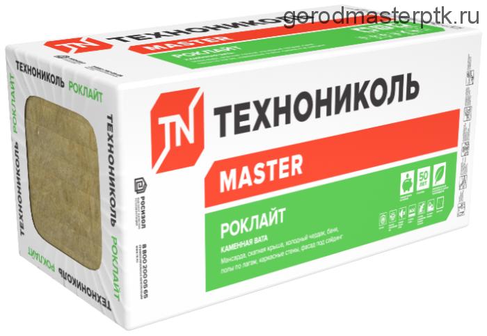Утеплитель РОКЛАЙТ ТехноНиколь