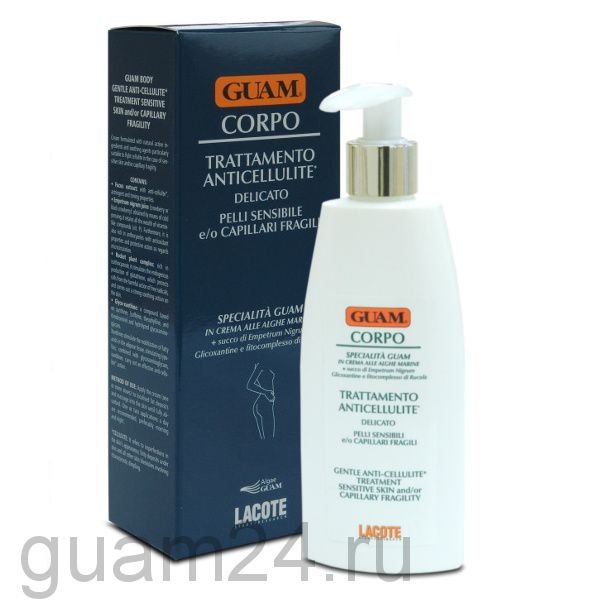 GUAM Крем антицеллюлитный для чувствительной кожи с хрупкими капиллярами Corpo, 200 мл код (0636)