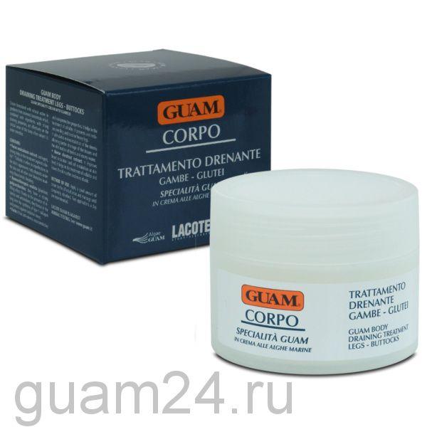 GUAM Крем для ног с дренажным эффектом Corpo, 200 мл код (0629)