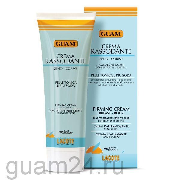 GUAM Крем-лифтинг для тела и груди массажный, 250 мл код (0019)