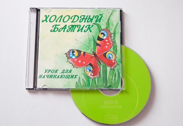 DVD Диск Холодный батик