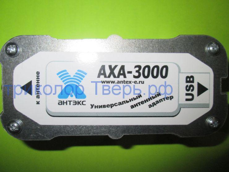 """универсальный адаптер для USB модемов  """"AXA - 3000 """""""