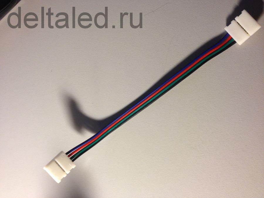 Коннектор 2х-пиновый для соединения светодиодных лент с зажимами на концах