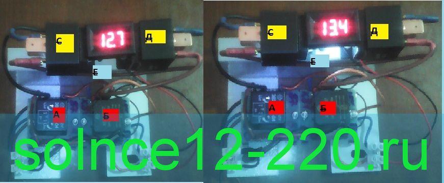 Плата без корпуса (ОЕМ) Релейный солнечный контроллер  УралецНТ ремонт на ходу без отключения станции (просто вынуть и заменить реле) 12(24) в 100ампер