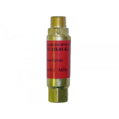 Пламегаситель ПГ-1П-01-0.3