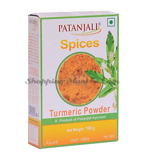 Куркума молотая Патанджали Аюрведа (Divya Patanjali Aarogya Spices Turmeric Powder)