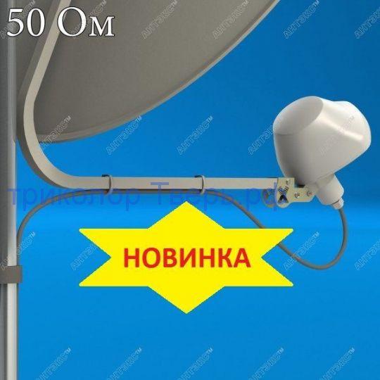 AX-2000 OFFSET BOX - 3G-облучатель