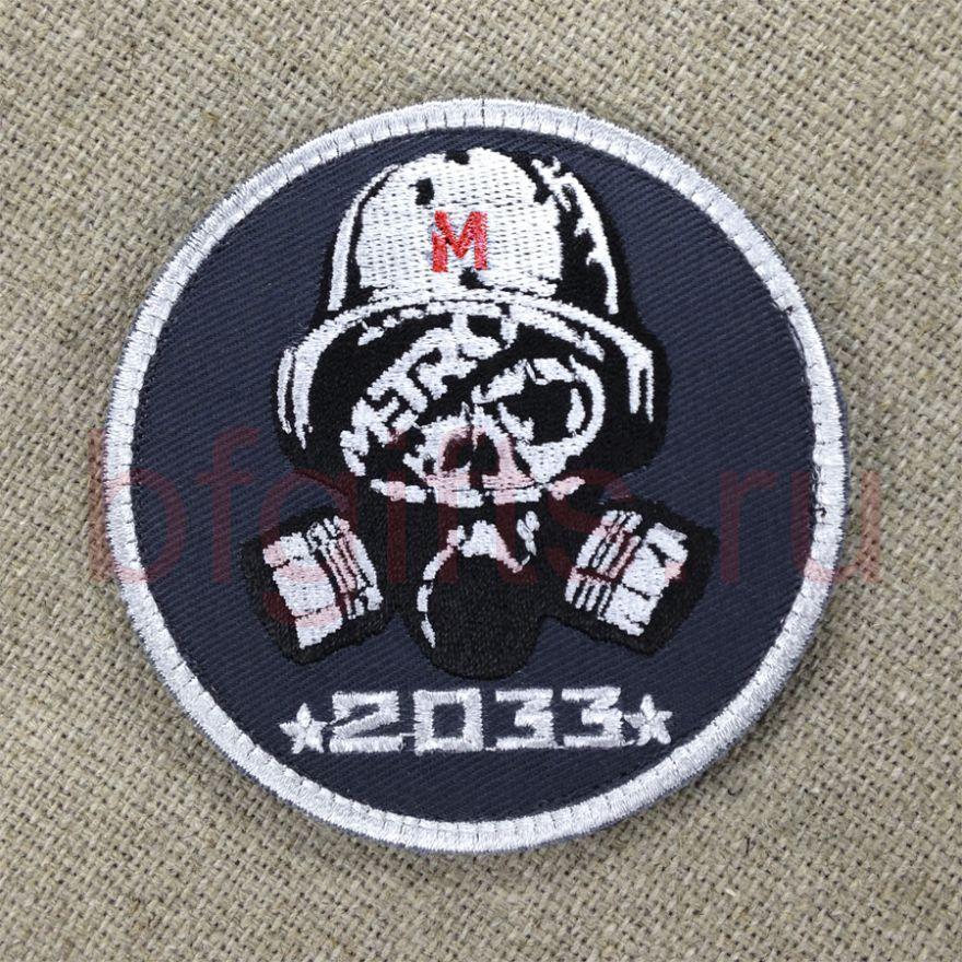 Патч оригинальный Метро 2033