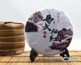 """Красный чай """"Уи Шай Хун"""" 2016 год"""