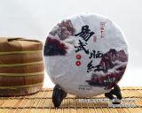 """Красный чай """"Уи Шай Хун"""", 2016год"""