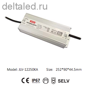 Блок питания для светодиодов. 12 Вольт, 250 Ватт, Герметичный IP67 JinBo.