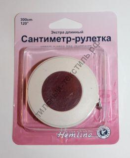 Сантиметр-рулетка (экстра длинный, 300 см) Hemline