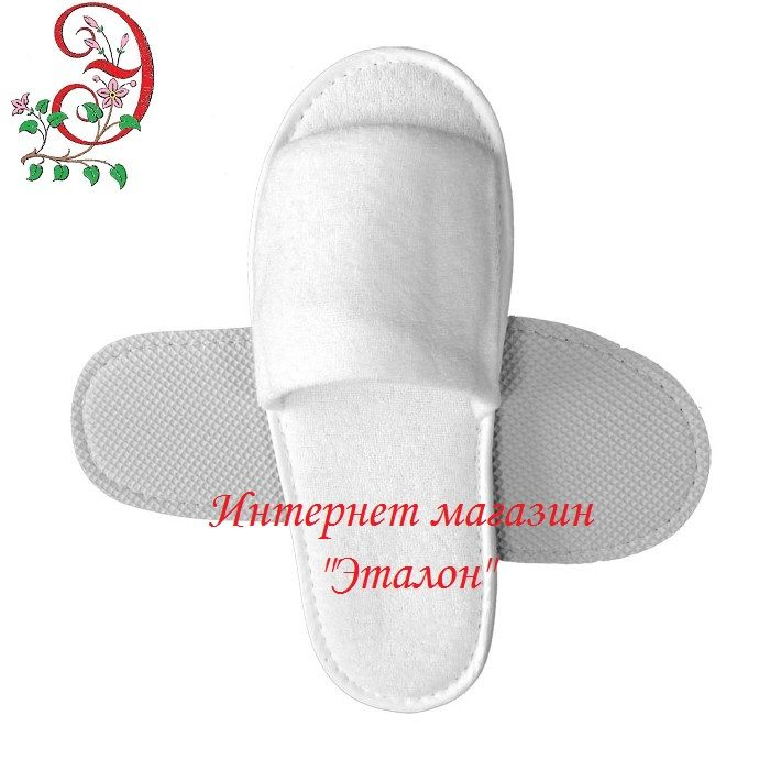 Тапочки М-106 (VIP). Махровые подошва эвапласт 5 мм.