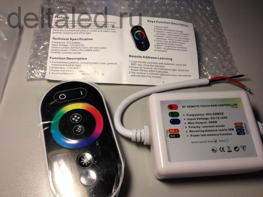 Сенсорный контроллер светодинамики для светодиодов